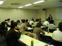 HMT広島セミナー