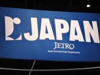 BIO2013 Jetro
